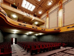 Grande Salle Youssef Chahine